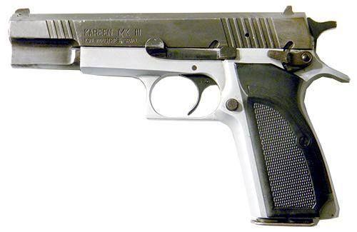 Продава се израелски боен пистолет Kareen MK III кал. 9x19