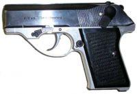 Продава се боен пистолет Browning R78 кал. 7,65